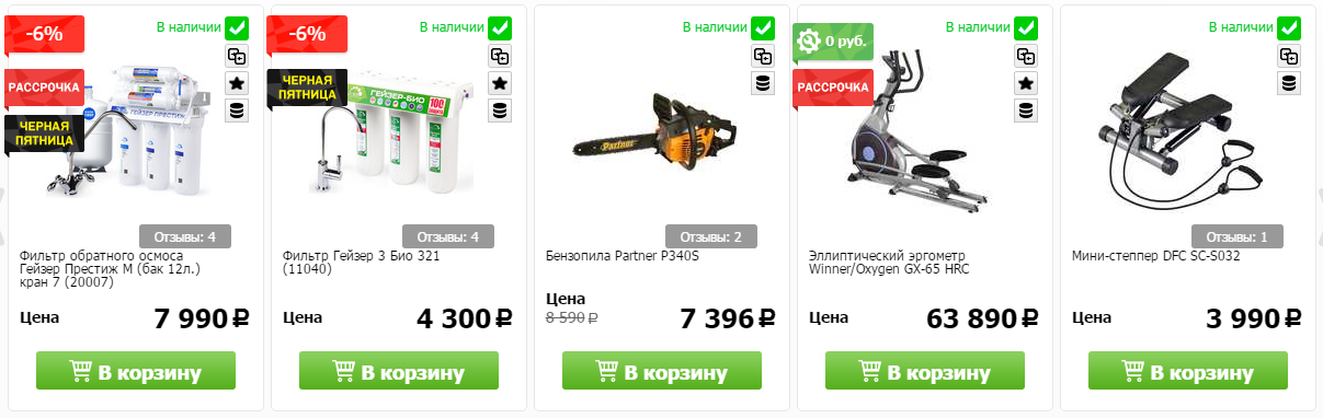 Купоны Techport в Бирске